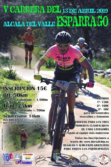 Cartel V carrera del espárrago BTT y running, Feria del Espárrago en Alcalá del Valle