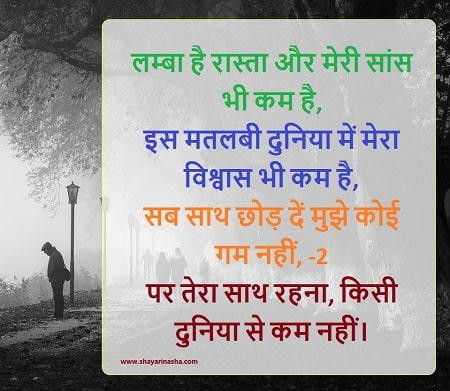 Very Sad DP with Quotes
