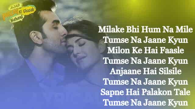 Tu Jaane Na Lyrics English