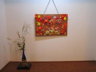 谷の家 床の間飾り「里山の紅葉」