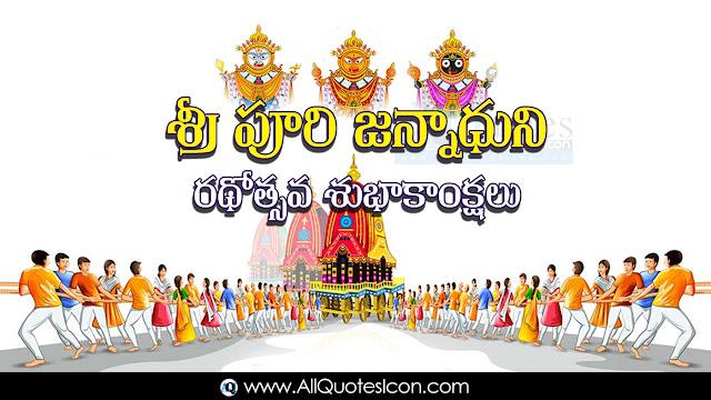 Best-Telugu-Sree-Jagannadha-Ratha-Yatra-Wishes-Greetings-Slokas-Whatsapp-Pictures-Facebook-Images-Famous-Telugu-Festival-Quotes-Images-free