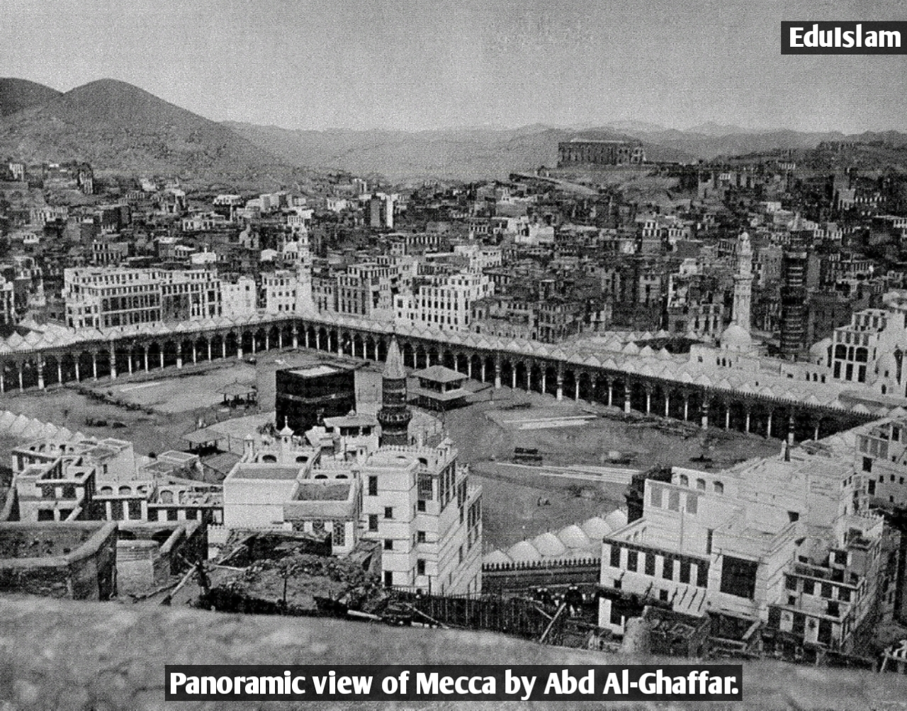 photos of Kaaba in Mecca, door of Kaaba photos, old photo of Kaaba Sharif, photo of Kaaba Sharif, photos of the Kaaba in mecca, amazing photos of Kaaba