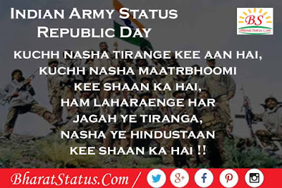 Republic Day Quotes Sms For 2021
