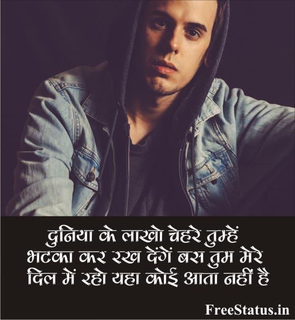 Duniya-Ke-Lakho-Chehare-Tumhe-Bhatka-Kar-Rakh-Denge