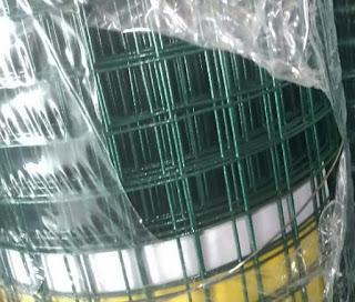Pabrik Kawat Loket Termurah Harga Pabrik