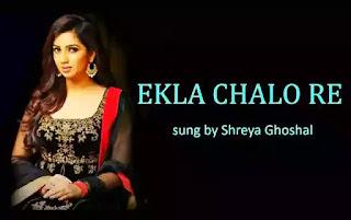Ekla Chalo Re Lyrics | Jodi Tor Dak Shune Keu Na Ashe Lyrics