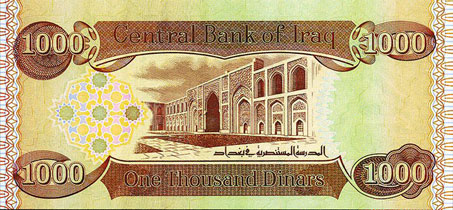 The Leading Side From 1000 New Iraqi Dinar Banknote Shows A Gold Ic Coin Minted In Damascus Within First Century Ad