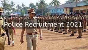 HSSC Police Recruitment 2021