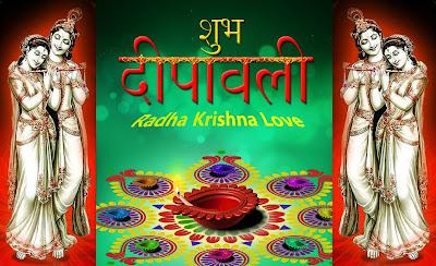 Radha Krishna Shubh Deepawali