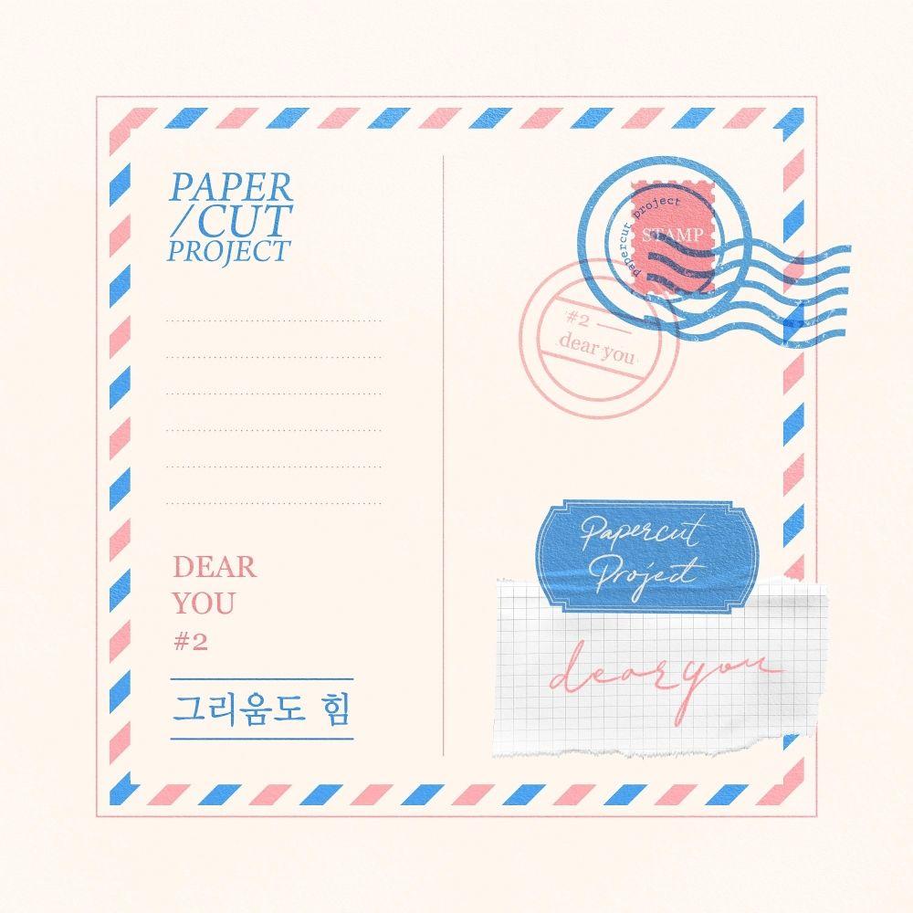 Papercut Project – DEAR YOU #2 – Single