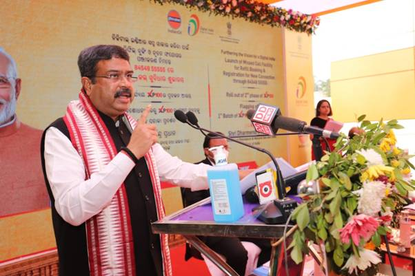Launching-of-Missed-Call-Facility-for-LPG-Customers