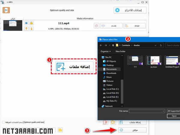 تحميل افضل برامج تحويل الفيديو الى جميع الصيغ عربي