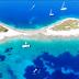 """Γνωρίζοντας το  ομηρικό νησί  """"Αστερίς"""" ...το σημερινό ... """"Αρκούδι """"[βίντεο]"""