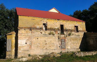 Камышеваха. Усадьба Бантыша. 1850-е г.г.