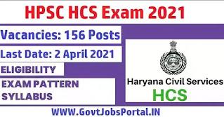 HPSC HCS Exam 2021