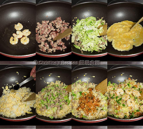 Kimchi and Prawn Fried Rice Procedures