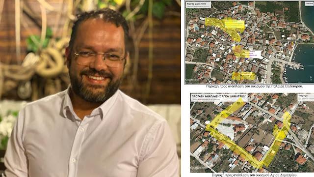 Δήμαρχος Επιδαύρου: Προχωράμε το σχεδιασμό μας για ένα νέο Δήμο