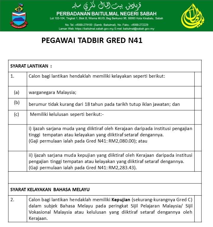 Pegawai Tadbir GRED N41 Baitulmal Sabah
