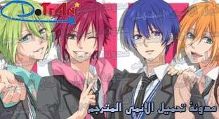 جميع حلقات انمي Marginal#4: Kiss kara Tsukuru Big Bang مترجم عدة روابط