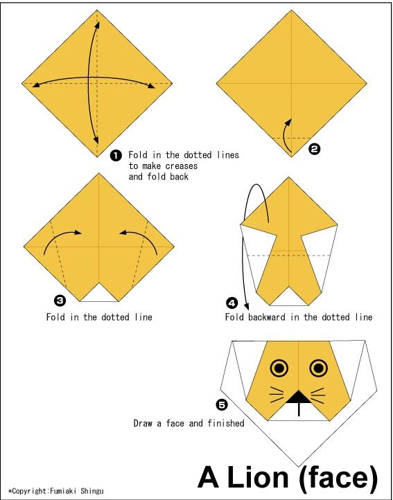 සිංහයෙකුගේ මුහුණ හදමු (Origami Lion(Face)) - Your Choice Way
