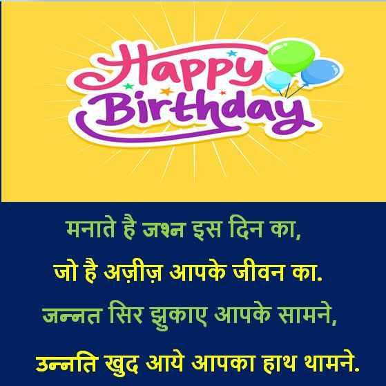birthday wishes photos, birthday wishes photos download