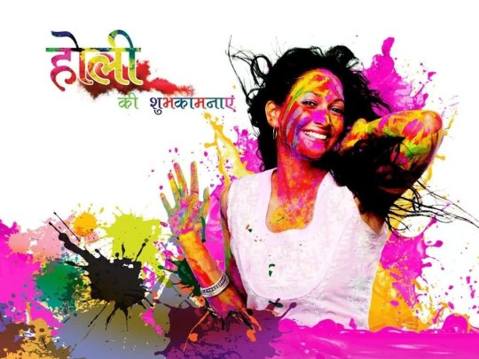 Happy Holi HD Wallpapers 2018