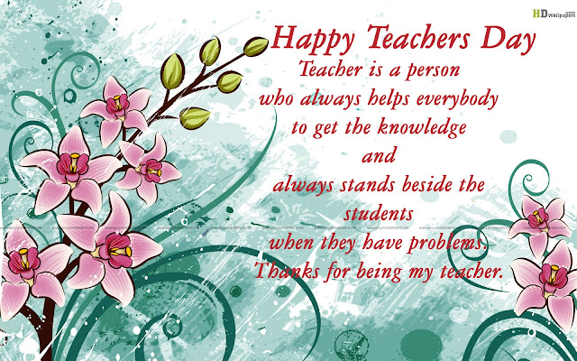 {*Unique & Hot*} Happy Teachers Day 2016 Quotes Images Cards Poems Songs Wishes Message & Greetings