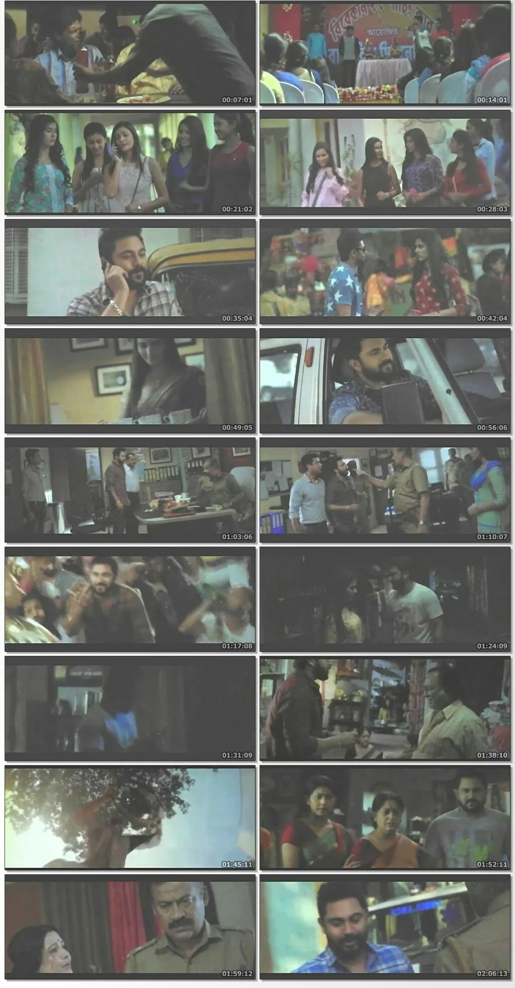 Miss Call Full Bengali Movie (মিস কল ফুল মুভি) HD leaked