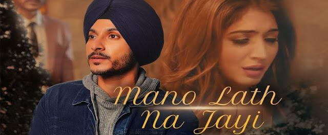 Mano Lath Na Jayi Lyrics by Navjeet