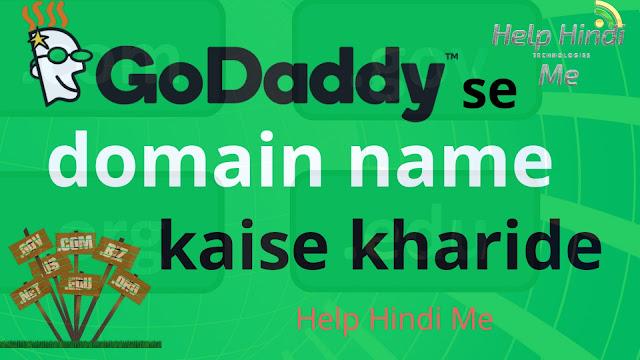 domain name kaise kharide. how to buy domain in Hindi. helphindime