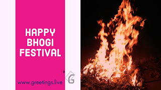 Bhogi mantalu in English Bonfire Festival Wishes to All Telugu States