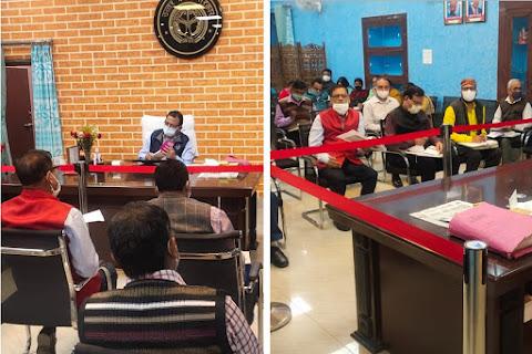 जिलाधिकारी की अध्यक्षता में हुआ निगरानी समिति की बैठक का आयोजन