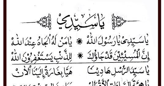 Kumpulan Syair Qasidah Wisdom Line X
