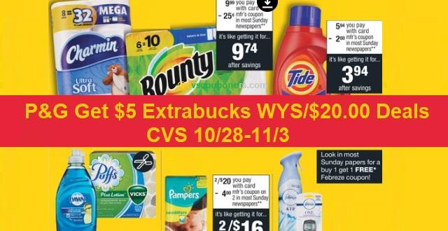 10 CVS coupon P&G deals 10/28
