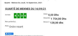 Arrivée DE AGENU 16/09/2021 Tiercé et Quinté