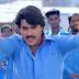 Pandey Ji Ka Beta Hoon Lyrics In Hindi |