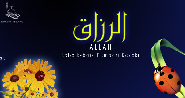 Dahsyatnya Keutamaan 2 Ayat Surah Al-Baqarah Bagi Rezeki Anda