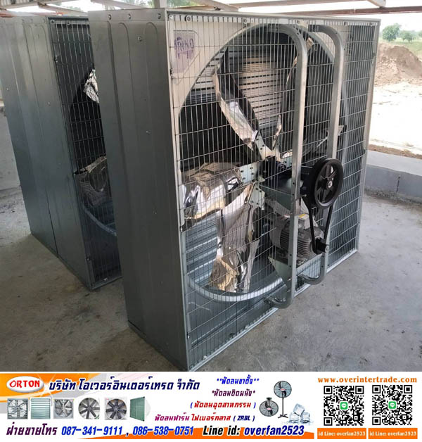 Double Pole Exhaust Fan