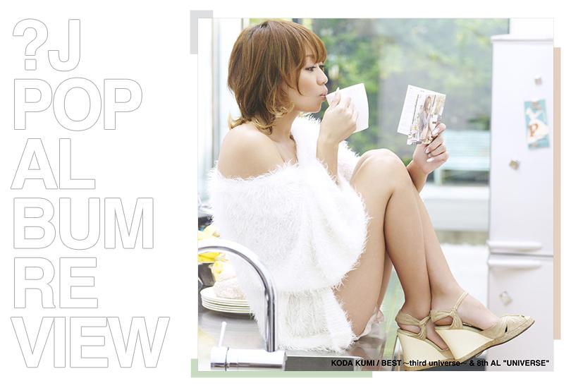Album review: Kumi Koda - Universe | Random J Pop
