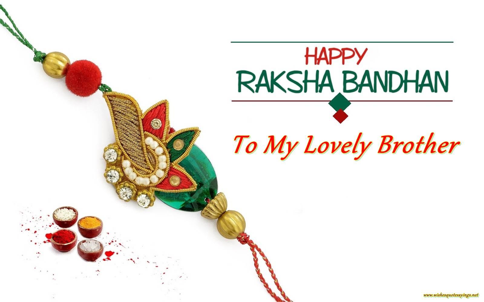 raksha bandhan festival essay