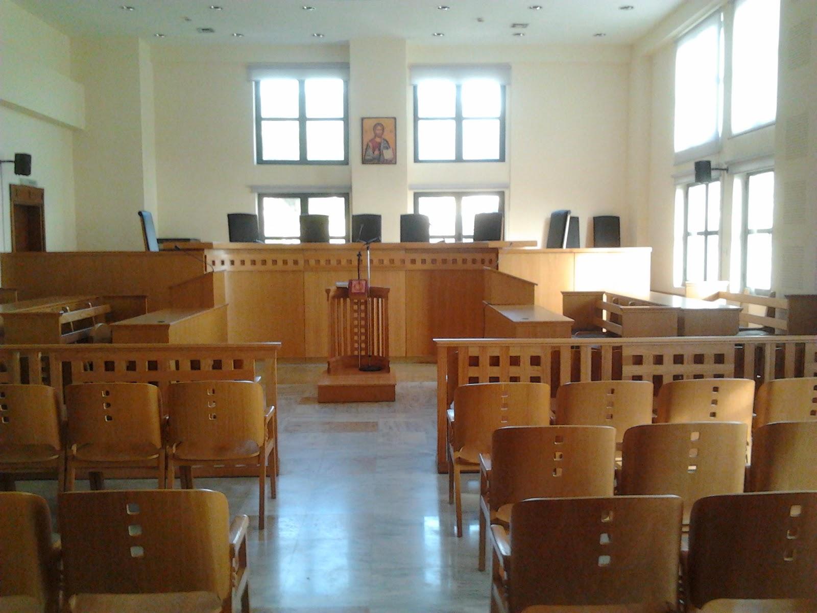 ΕΙΣΑΓΓΕΛΙΑ ΚΑΒΑΛΑΣ -Δικαστικό Μέγαρο Καβάλας