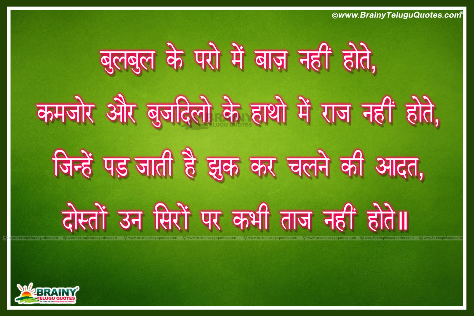 Recent Inspirational Quotes Swami Vivekananda Life Inspirational Quotes In Hindi Hd Wallpapers