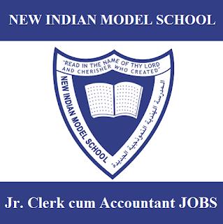 OAVS, Model School, freejobalert, Sarkari Naukri, Model School Admit Card, Admit Card, model school logo