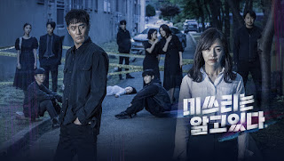 review drama miss lee knows
