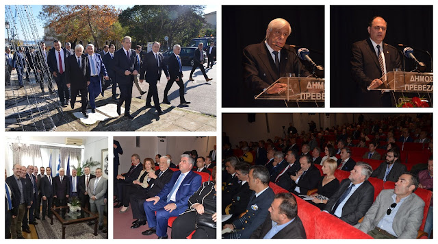Πρέβεζα: Με την τιμητική παρουσία του Προέδρου της Δημοκρατίας, πραγματοποιήθηκε η επιστημονική Ημερίδα για τον Επίκτητο