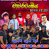 ALL RIGHT LIVE IN MAWARAMANDIYA 2019-12-20