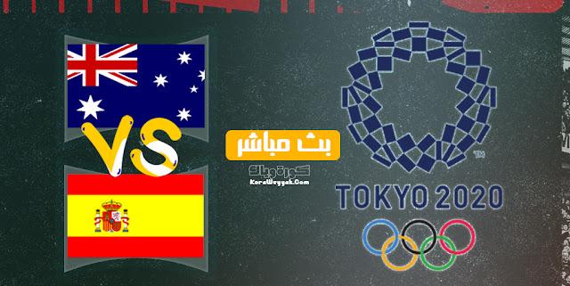 نتيجة مباراة أستراليا واسبانيا بتاريخ 25-07-2021 في الألعاب الأولمبية 2020