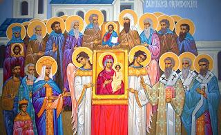 Ο Απόστολος της Κυριακής 5 Μαρτίου – Της Ορθοδοξίας (῾Εβρ. ια´ 24-26, 32-40)