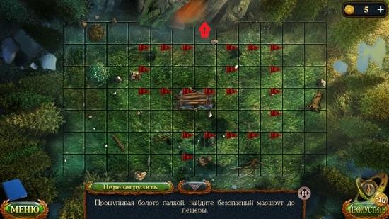 верный путь на болоте отмеченный флажками в игре затерянный земли 5