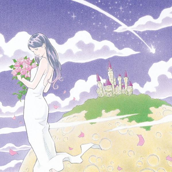 [Single] Goodbye holiday – 奇跡の星 / 弱虫けむし (2016.07.06/MP3/RAR)